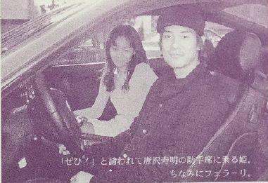 Yoshihiro in Naoko's Ferrari (though he didn't have a license...)