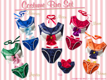 I just don't get the need for Sailor Moon lingerie...
