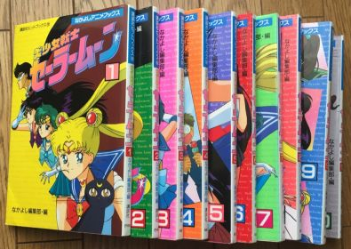 Sailor Moon Anime Books