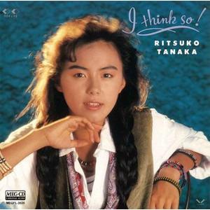 Ritsuko Tanaka (born July 17, 1971)