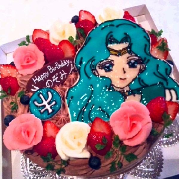 Happy Birthday Michiru! (courtesy of Non's blog)