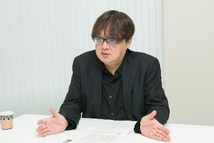 "Naoko's partner in crime: Fumio ""Osabu"" Osano"