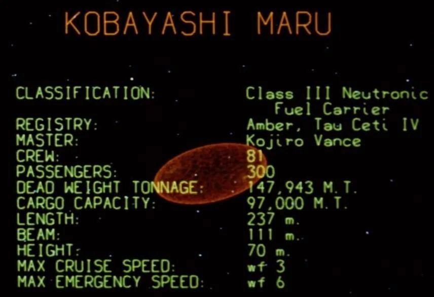 Yes, THE Kobayashi Maru (KHAAAAAAAAAN!!!!!)