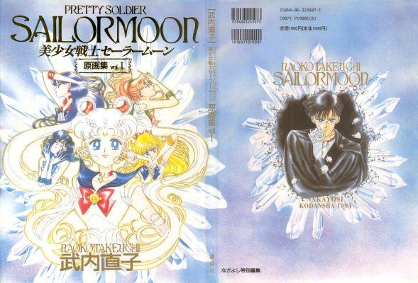 Sailor Moon Artbook Vol I