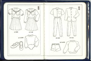 Juban's school uniforms (click to enlarge)