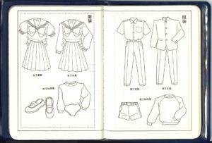 Juban's school uniforms (click to enlarge)