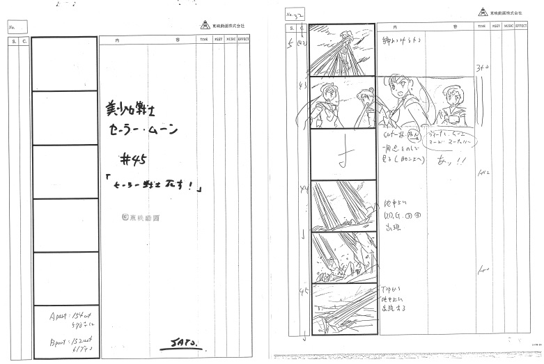 Storyboard for episode 45