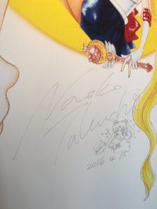Naoko's signature at the 2016 Sailor Moon exhibit