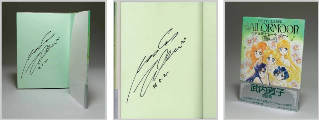An auction for a signed Artbook IV, dated August 25, 1996