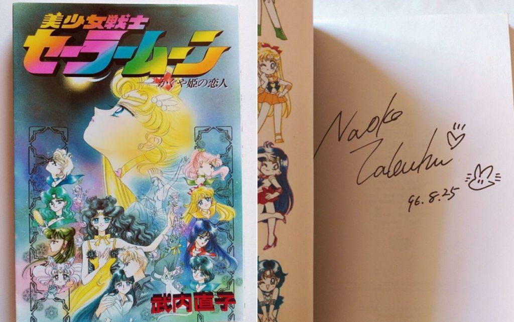 Princess Kaguya's Lover, signed by Naoko... maybe?