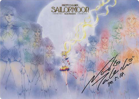 A Sailor Moon telephone card signed by Naoko Takeuchi