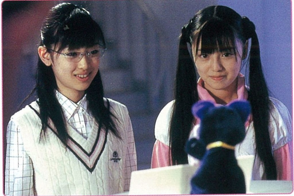 Ami, Usagi, and a very plush Luna